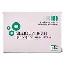 Медоциприн