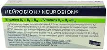 Нейробион