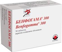 Бенфогамма