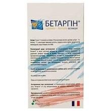 Бетаргин
