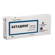 Бетадине