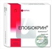 Эпобиокрин
