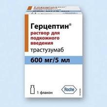 Герцептин
