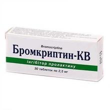 Бромкриптин