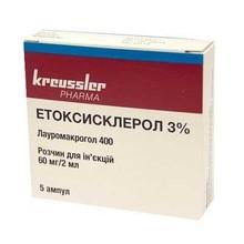 Этоксисклерол