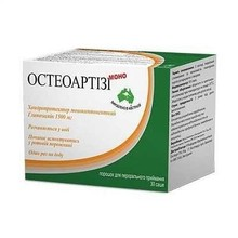 Остеоартизи