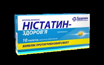 Тержинан n6 таблетки цена, инструкция, применение | купить.