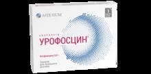 Урофосцин