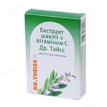 Шалфея экстракт с витамином С Др Тайсс