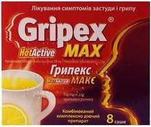 Грипекс