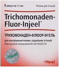 Трихомонаден