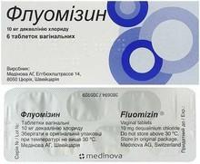 Таблетки от молочницы без рецепта беларусь