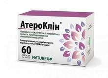 Атероклин