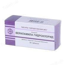 Верапамила гидрохлорид