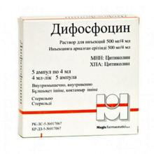 Дифосфоцин