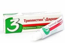 Тримистин