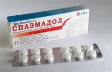 Спазмадол