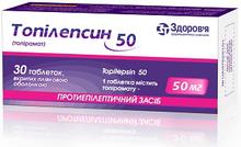 Топилепсин