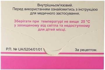 омнадрен аптека город ряжск