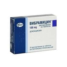 Вибрамицин д