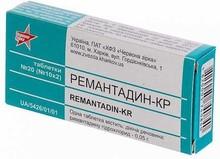Ремантадин-кр