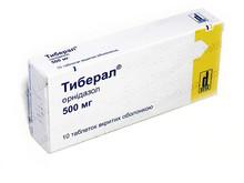 Тиберал