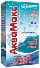Аквамакс