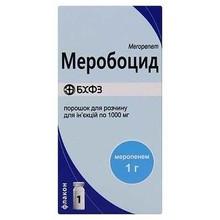 Меробоцид