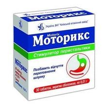 Моторикс