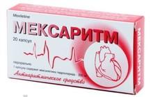 Мексаритм
