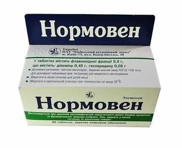 Нормовен - инструкция, цена в аптеках Белой Церкви, описание и ...