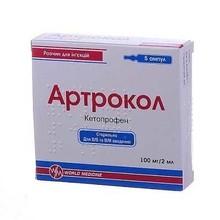 Артрокол