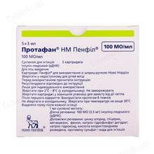 Протафан HM пенфил