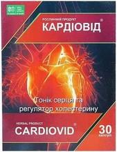 Кардиовид