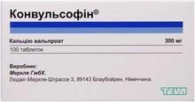 Конвульсофин