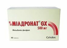 Милдронат gx