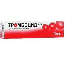 Тромбоцид