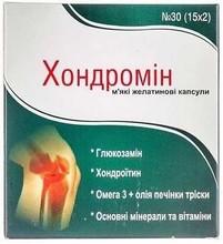 Хондромин