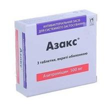 Азакс