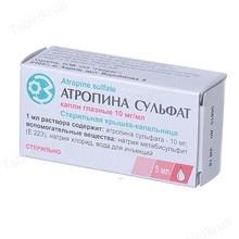 Атропіну сульфат