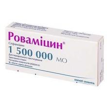 Роваміцин