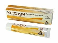 Кетодін