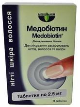 Медобіотин