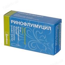 Ринофлуімуцил
