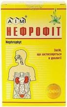 Нефрофіт