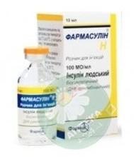 Фармасулін h