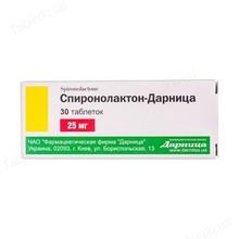Спіронолактон-Дарниця