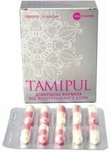 Таміпул