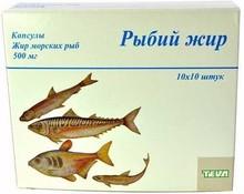 Риб'ячий жир