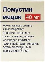 Ломустин